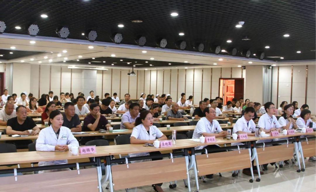 新闻间 | 河南省直三院举行消化系统疾病诊疗进展学术交流会