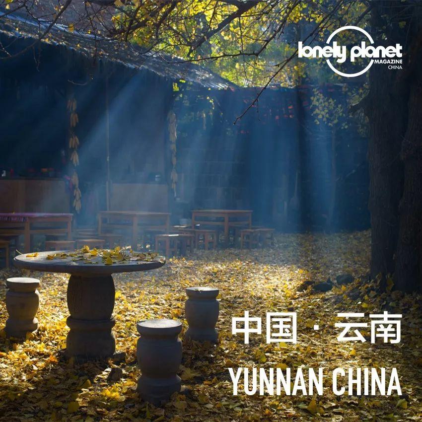 <b>从热闹城镇到秘境美景,秋天的云南让人沉醉</b>