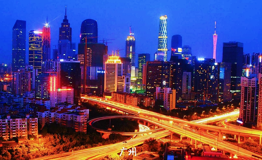 山东各县gdp_山东17城GDP排名公布,聊城竟排在(3)