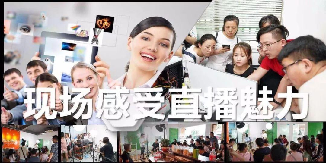 2019义乌中国网店第一村·青岩刘,直播盛典网红夜市开幕啦!带上你身份证!免费霸王餐劵送不停~
