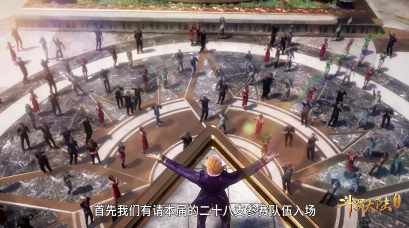 斗罗大陆68集:史莱克对战天斗学院二队,唐三计划一分钟取胜!