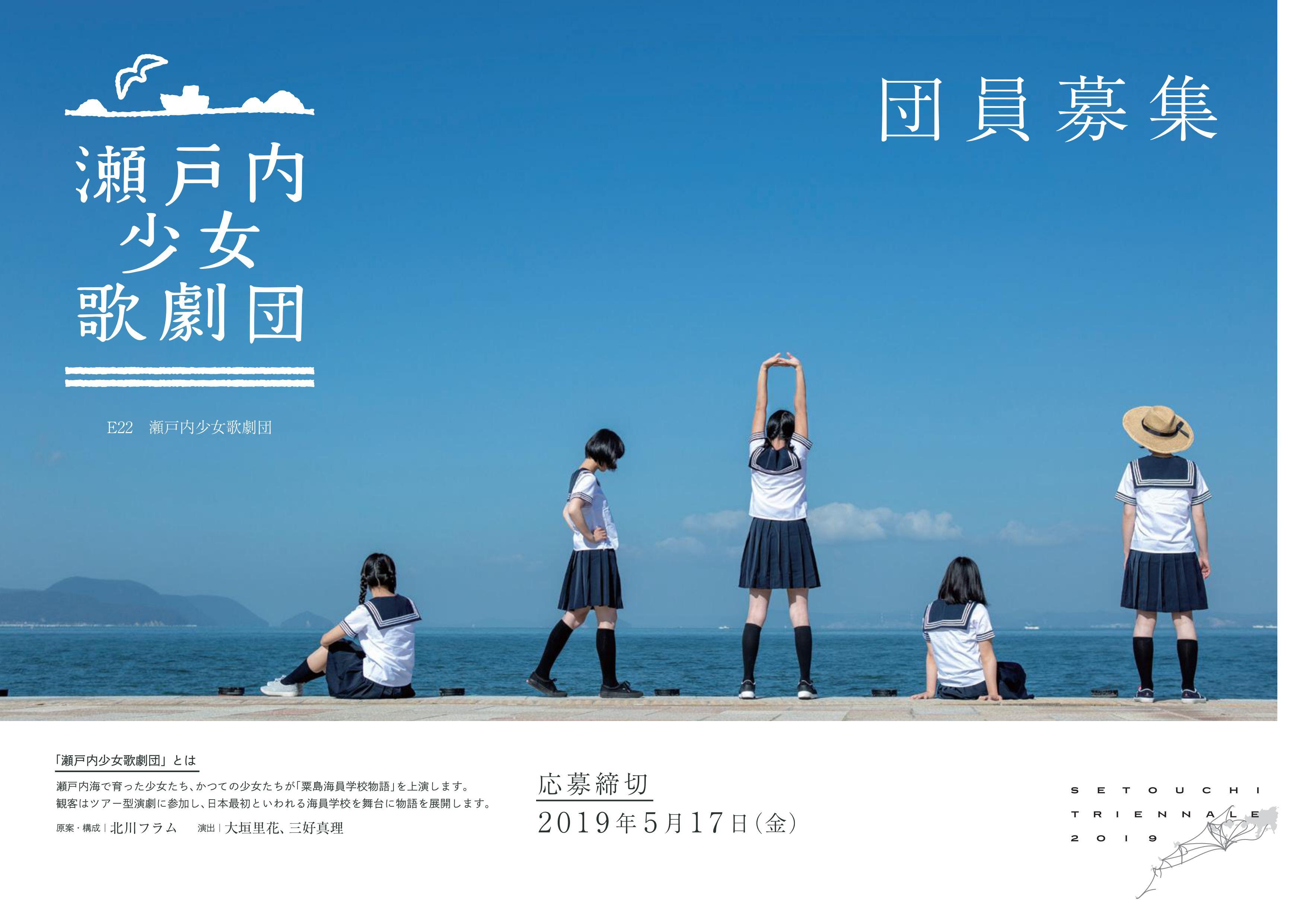 太空人原创设计临沂包装设计-三年一次的日本濑户内国际艺术节,值得一