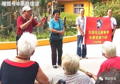 """河北峰峰民协与东方红纪念馆共同举办""""赠送毛主席像章""""活动"""