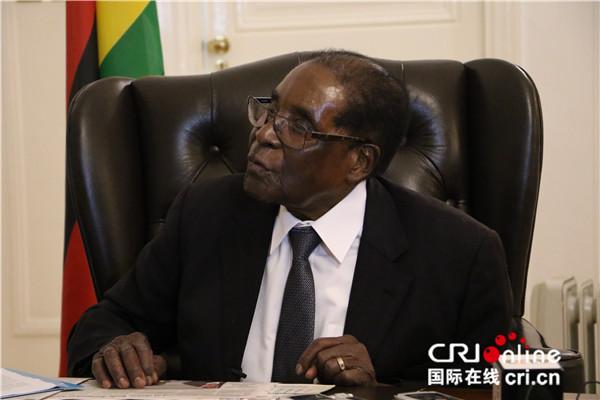 津巴布韦前总统穆加贝去世 非洲各界表示沉痛哀悼