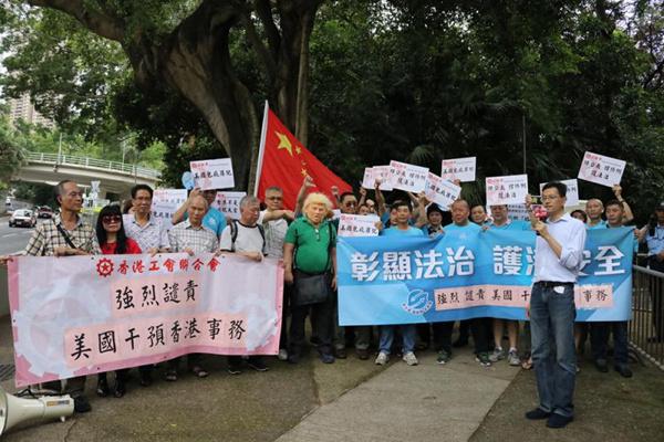 外国玩家不能也不愿为香港提供任何现实帮助