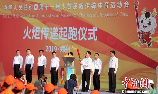 第十一届全国民族运动会火炬传递活动在郑州举行