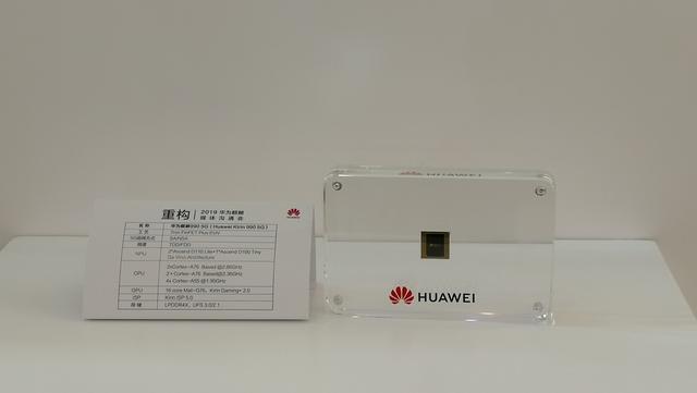 华为与iPhone11叫板有底气,麒麟990在德发布首字多