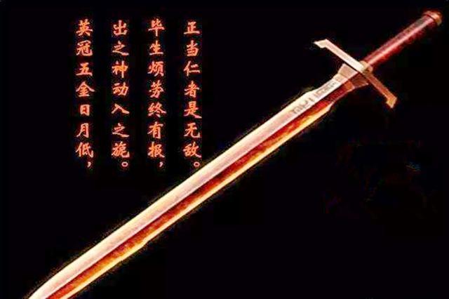 最锋利的剑_中国锋利的刀剑