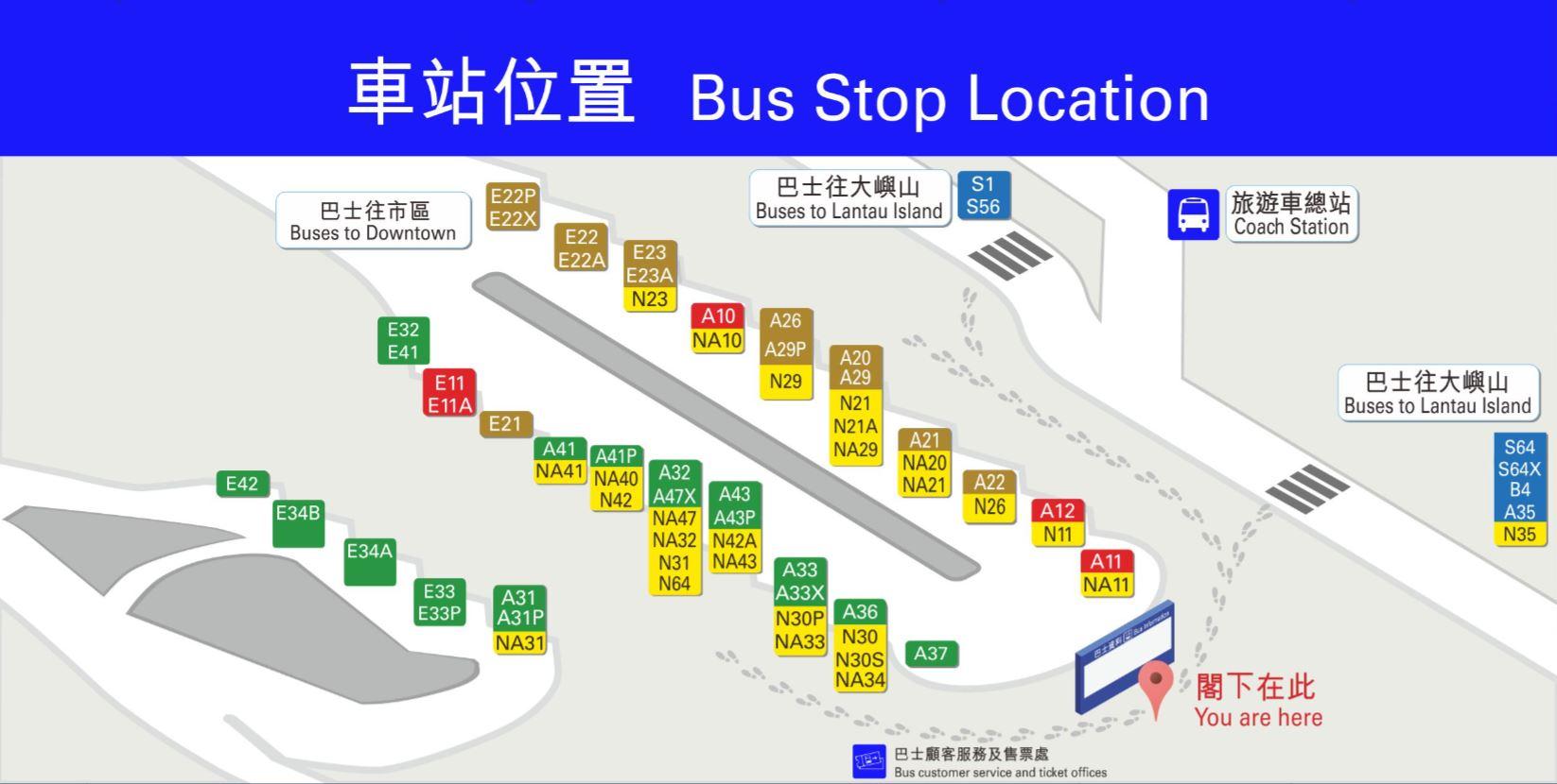 7日或有人堵塞机场 香港国际机场发提醒