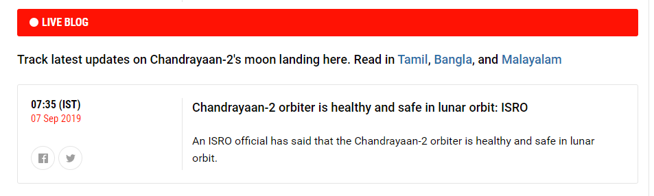 快讯!印度空间研究组织:月船2号在月球轨道上正常安全运行