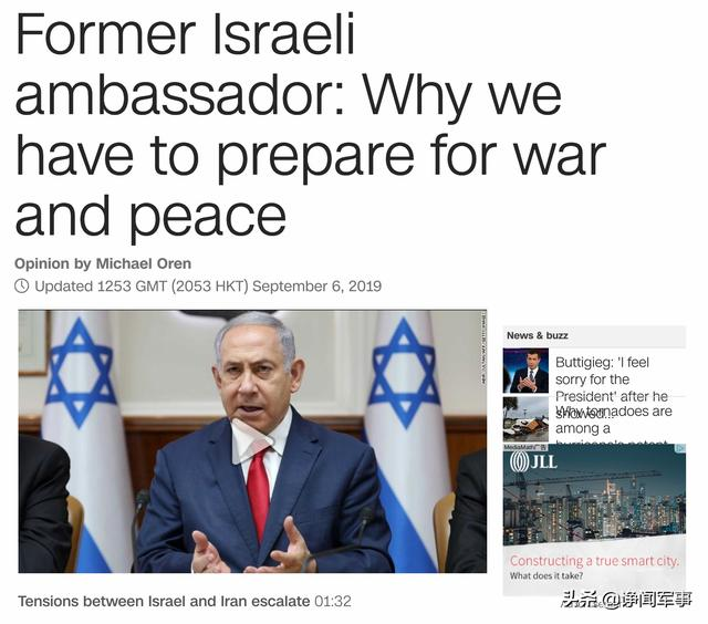 CNN这篇文章,暴露以色列美国特殊关系!这才是真的铁哥们盟国