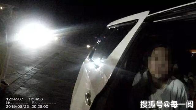京哈高速夜查,警方解救6名被拘禁车内未成年少女,捣毁背后犯罪团伙