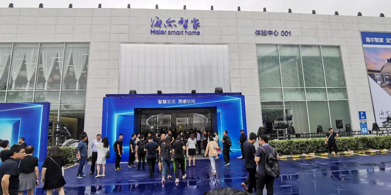 不输于costco,这家智慧家庭体验中心在上海开业了!