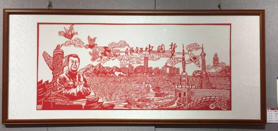 《民族复兴中国梦》