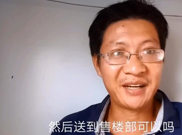 南宁罗志祥走红后接到首个商业活动,但出场费