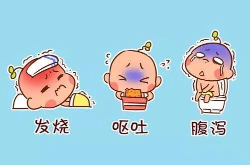 """【开学啦】小朋友们 小心""""秋季腹泻""""哦"""