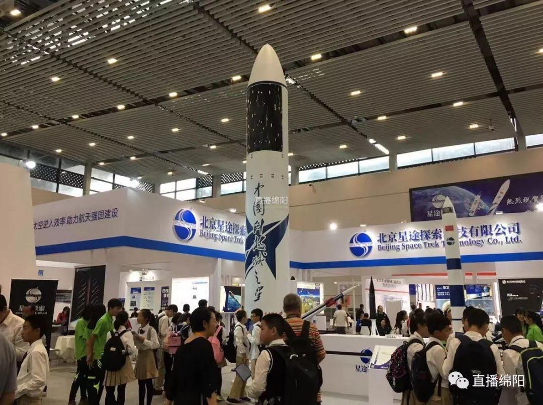 "A馆丨魔幻!未来坐着火箭去旅行!还可能是""绵阳造""!"