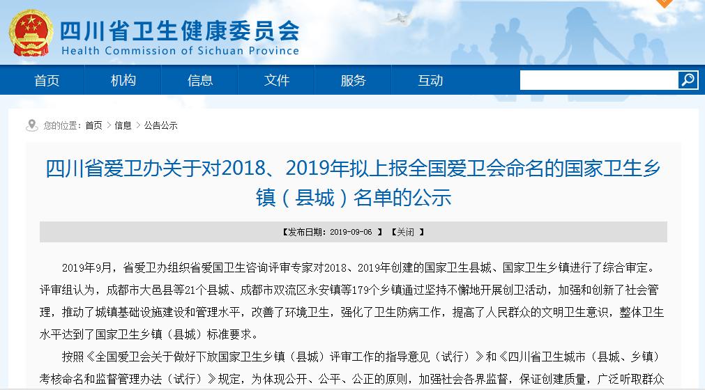 http://www.ncchanghong.com/youxiyule/17214.html