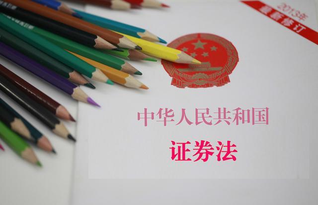 中国股市必须走分红?#19978;?#20043;路