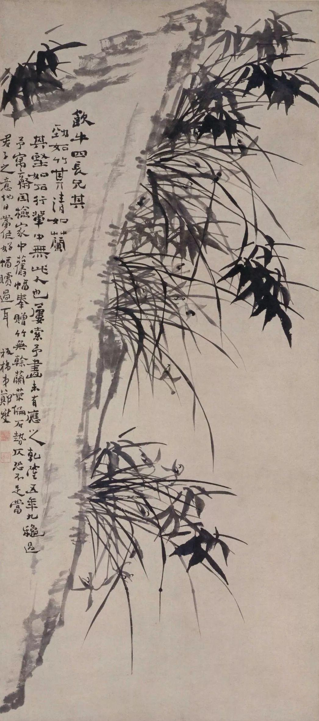 用笔参造化之功 结构合自然之妙 吉峰行书《郑燮·竹石》20200326