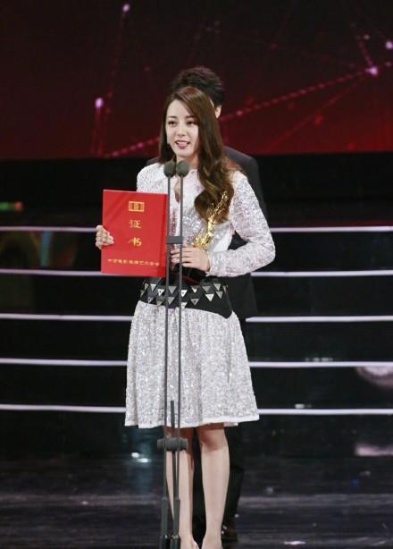 迪丽热巴获金凤凰奖 网友认为其缺乏代表作