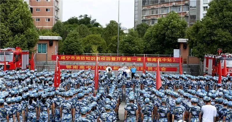 """太给力!咸宁1200余名新生同上""""消防第一课"""""""