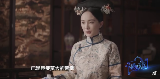 杨幂再演清宫戏,8年过去了,为啥粉丝觉得没有当年晴川的感觉了