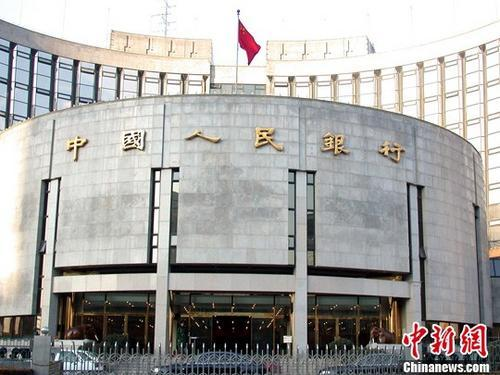 央行将发行中华人民共和国成立70周年纪念币