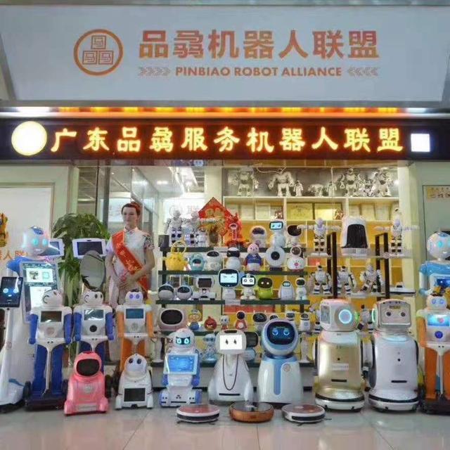 大专生3个月在广州做到服务机器人店长的技巧