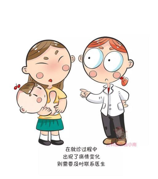 在带宝宝前往急诊室之前,父母要了解这10个细节,实用到爆!