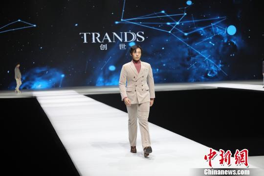 2019大连国际服博会举行 参展海外品牌