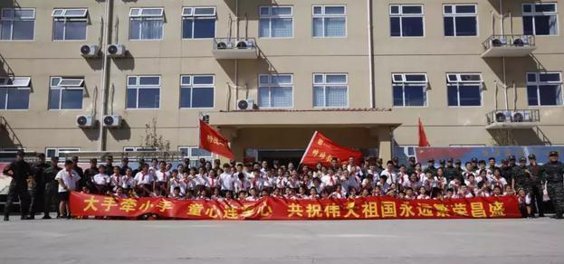 北京市通州区芙蓉小学