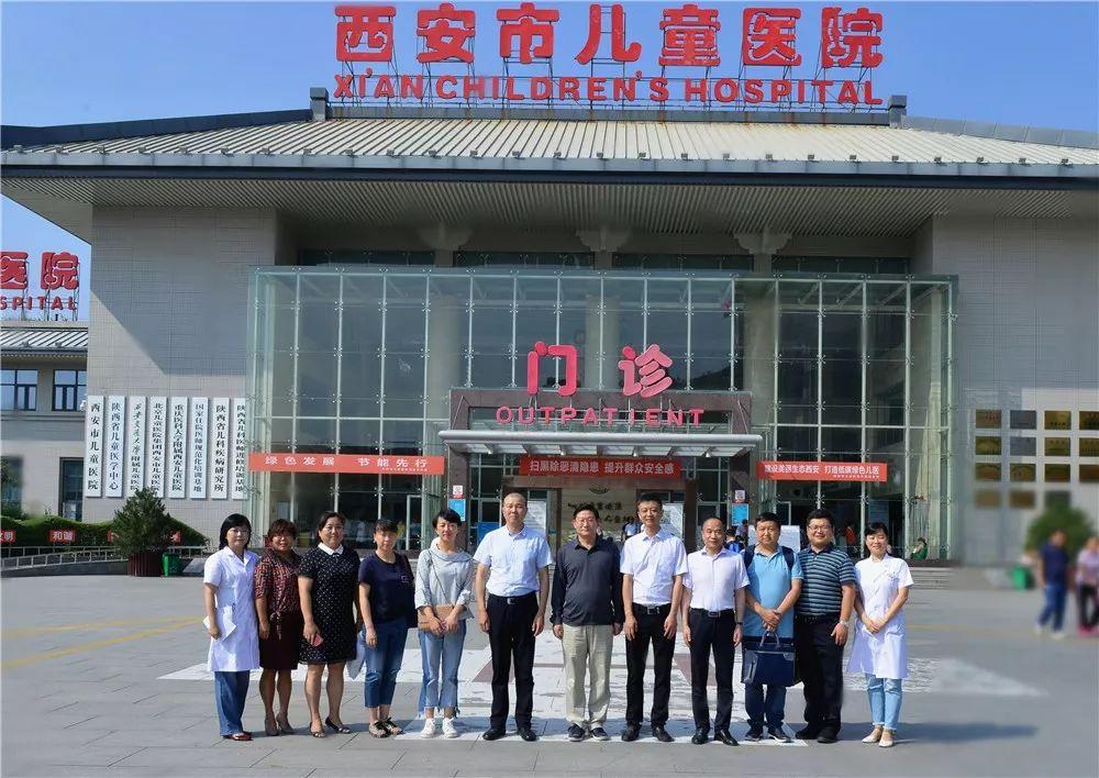 贵阳市儿童医院杨卫民院长一行在西安市儿童医院进行参观交流