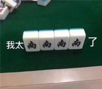 """【便民】皖事通上线"""""""