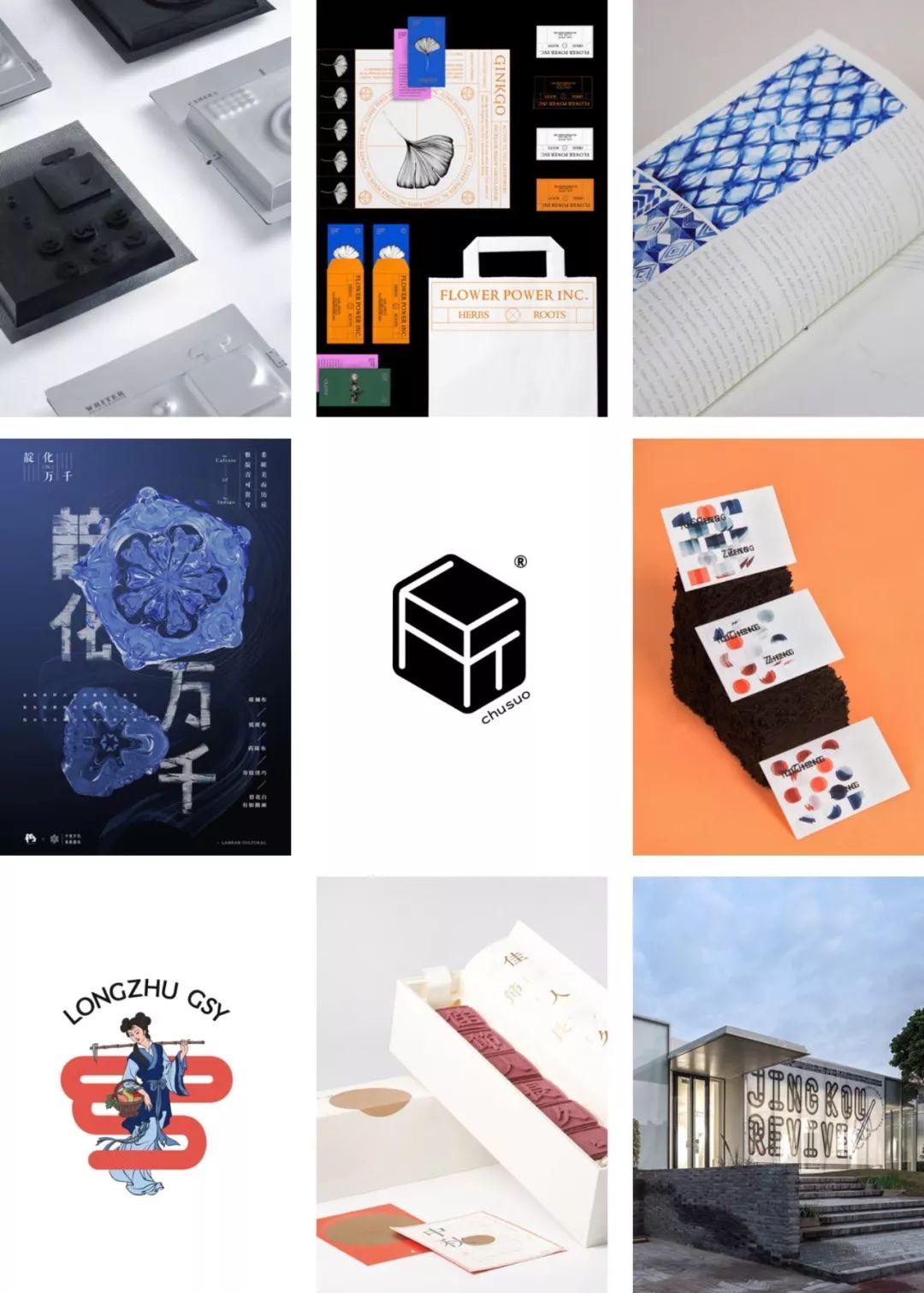 截止|CGDA2019平面设计学院奖(大赛设计版式报纸图片