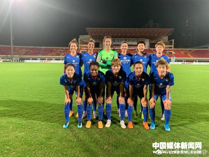 2019女超联赛第十一轮上海女足主场被河南女足逼平