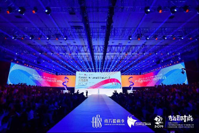 东方时尚季·第19届中国(青岛)国际时装周开幕