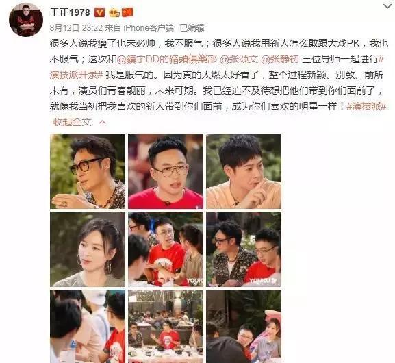 正当红却突然销声匿迹的张静初:曾经被京圈导演太太团集体封杀?