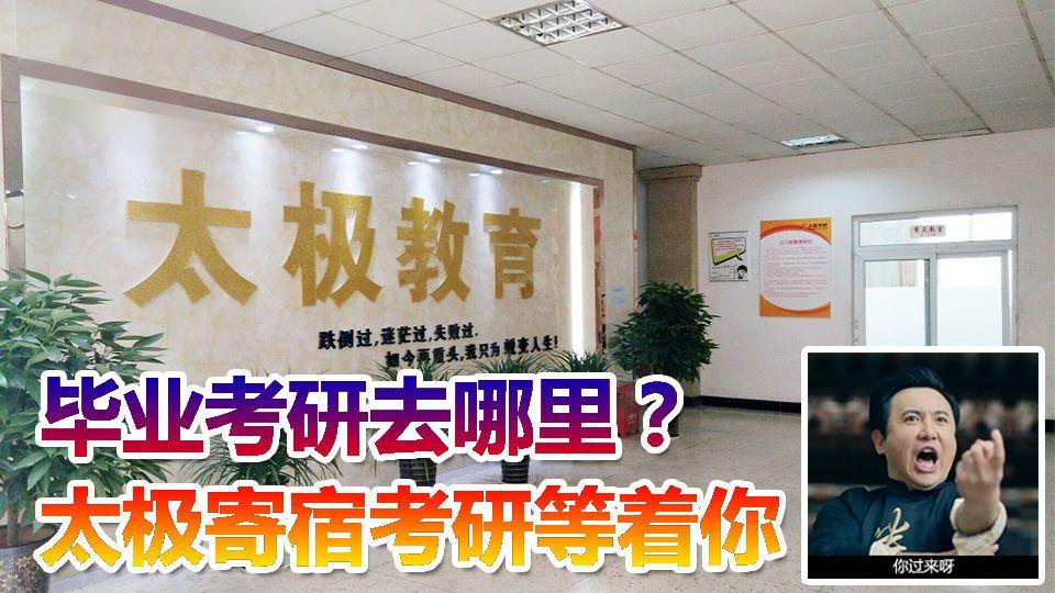 【必威体育】江南大学考研报录比:性价比最高的江苏211?