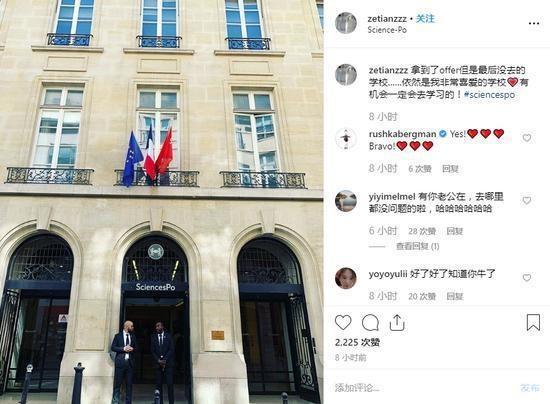 """章泽天弃入学资格?放弃巴黎政治学院表""""不舍"""