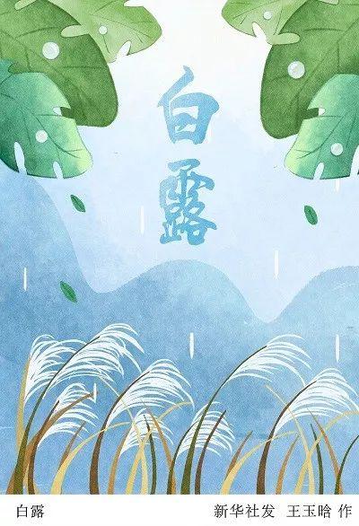 """高温预警36℃+!东莞天气正式开启""""秋老"""