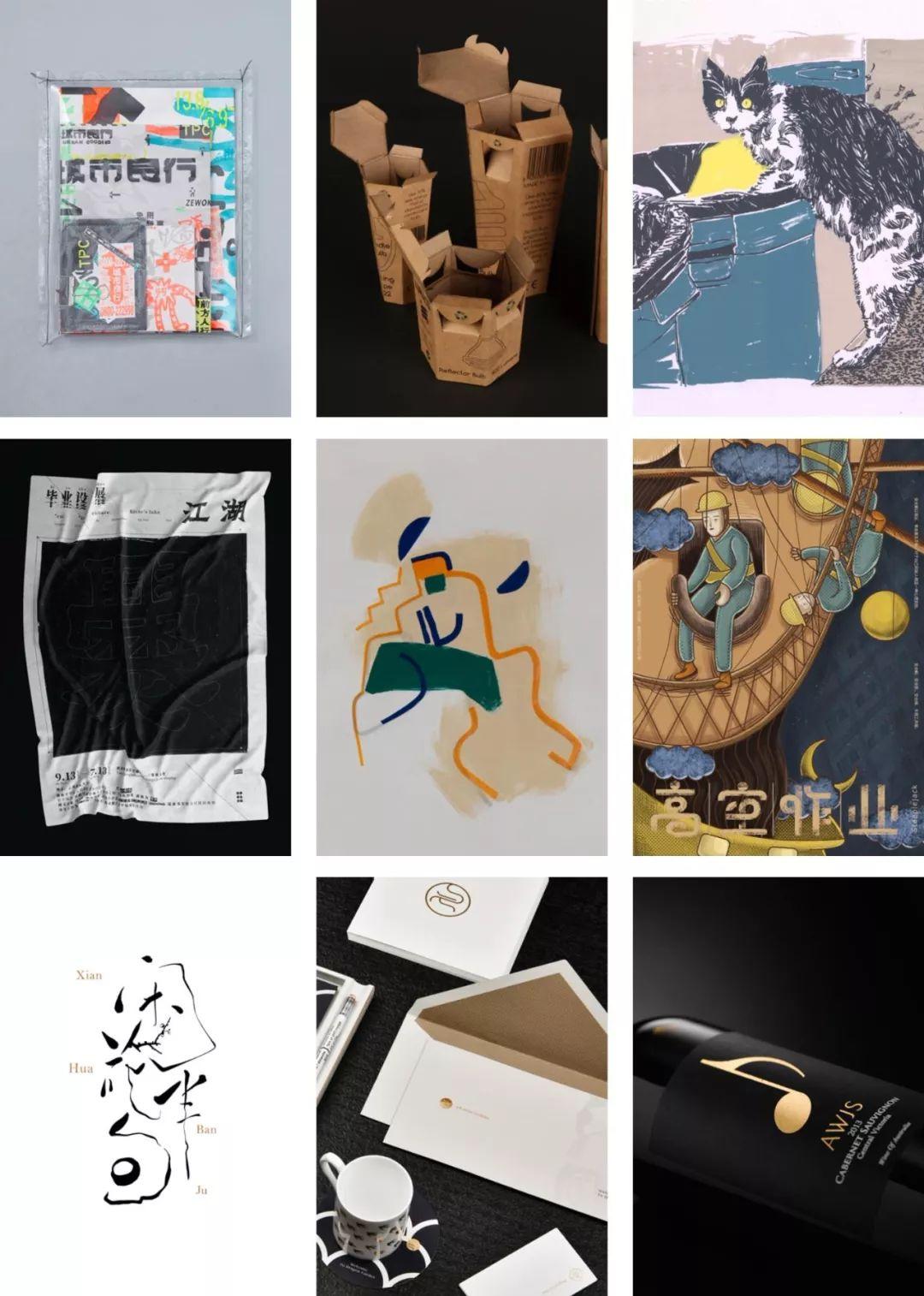 截止|CGDA2019平面设计学院奖(大赛ui手绘设计师需要图片