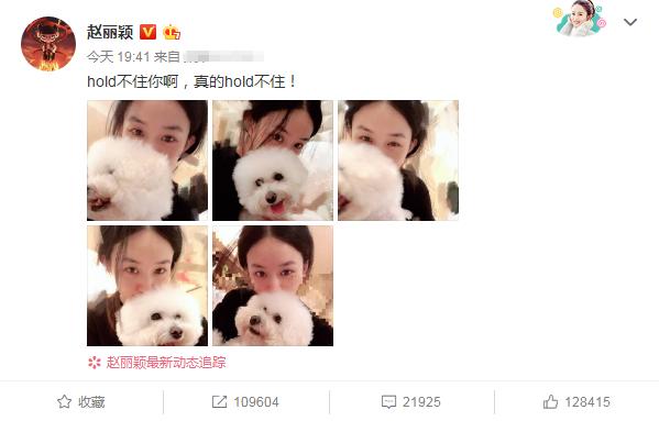 原创            32岁赵丽颖产后首度晒出素颜自拍照,爱犬遮面,花式马赛克成亮点
