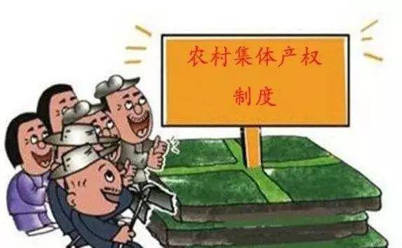 农村人口法律意识_人口普查