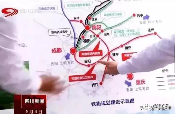 成都至巴中高铁来了 途经金堂 中江 三台 盐亭 南部