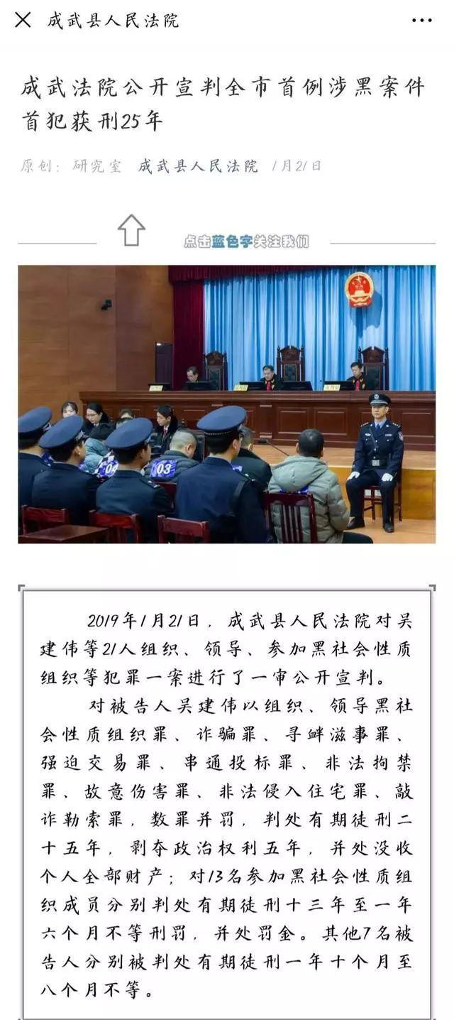 2019年中国黑社会排行_广西黑社会老大排行榜,2019年最新广西黑社会老大