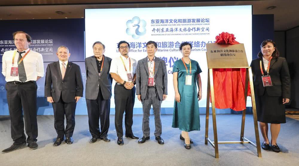 东亚海洋文化和旅游合