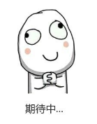 <b>免费或半价!就这几天!拿这个证到北京部分景区有优惠!</b>