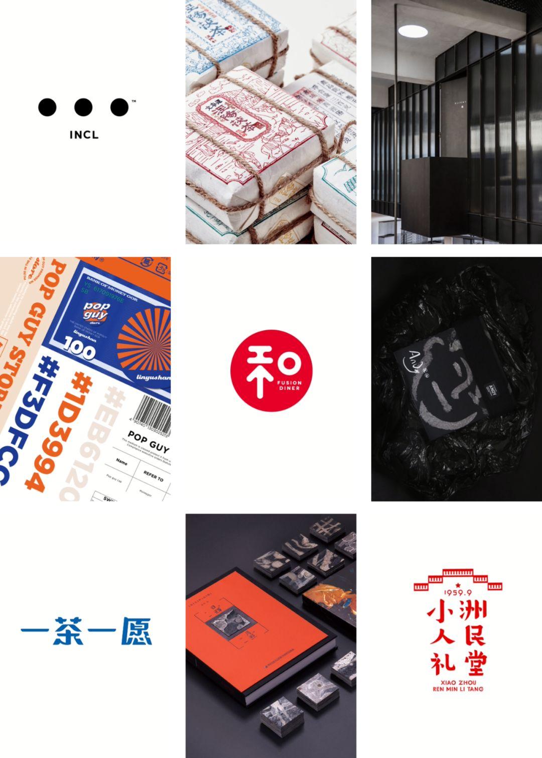 截止|CGDA2019平面设计学院奖(大赛农家乐规划设计图片