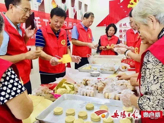 大寺前社区迎中秋 制作月饼送困难家庭